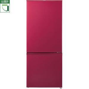 【設置+リサイクル】アクア AQR-18F-R(ルージュ) 2ドア冷蔵庫 右開き 184L|ebest