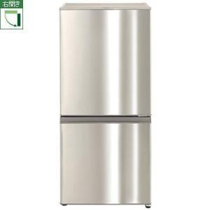 【設置+リサイクル】アクア AQR-U16F-S(ステンレスシルバー) 2ドア冷蔵庫 右開き 157L|ebest