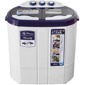 【設置+リサイクル】シービージャパン TOM-05(ホワイト) 二槽式洗濯機 マイセカンドランドリー 洗濯3.6kg/脱水2kg|ebest