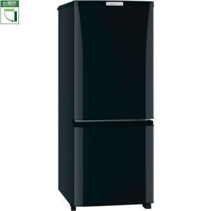 【設置】三菱 MR-P15A-B(サファイアブラック) Pシリーズ 2ドア冷蔵庫 右開き 146L|ebest