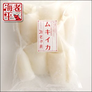 ムキイカ21/30サイズ 500g│むきいか 烏賊|ebihira55
