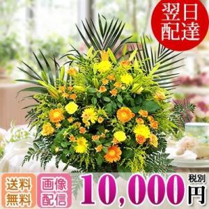 フラワーアレンジメント (選べるカラー) 10,000円(税別) 高さ60cm位 送料無料 全国配送(一部除く)【flw-10000】|ebina-youran