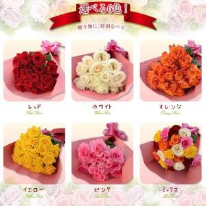 バラ 花束 60本 10000円(税別)全国お届け バラ花束 還暦祝い 記念日 誕生日 プロポーズ 結婚 還暦を祝う60本【rose】|ebina-youran|03