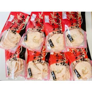 数量限定 箕島漁港水揚国産天然海老100% 紅こわれせんべい 100g×8袋(大海老の姿焼き60枚以上相当、計800g)高級米油使用 ジッパー袋 送料無料 訳あり ワケあり|ebisenking