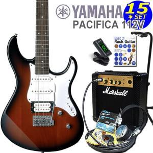 いよいよ登場!レジェンドギターにマーシャルアンプをマッチングしたおすすめ入門セットです! アンプの王...