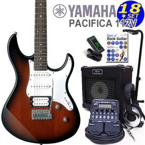 EbiSoundおすすめのYAMAHA ヤマハ パシフィカ 18点スペシャルセット!ギターを始めるに...
