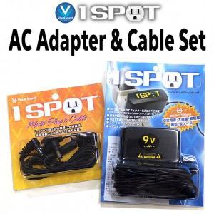 Visual Sound 1 SPOT アダプター 9V AC-ADAPTER & MC5 マルチプラグ5ケーブル 【アダプター&ケーブルセット】|ebisound