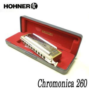 HOHNER ホーナー Chromonica 260 260/40 クロマチックハーモニカ|ebisound