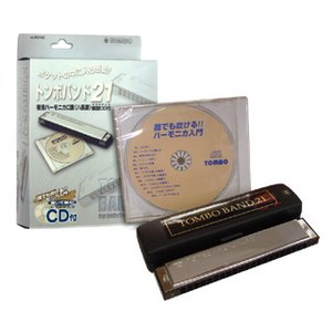 トンボ ハーモニカ TOMBO 複音ハーモニカ トンボ バンド21 3121CZ C調CD付入門セット|ebisound