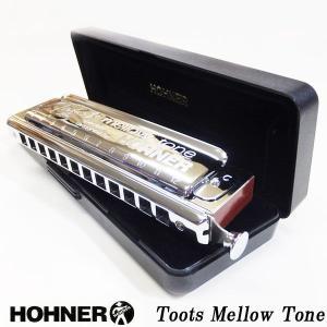 HOHNER ホーナー Toots Mellow Tone 7538/48 クロマチックハーモニカ|ebisound