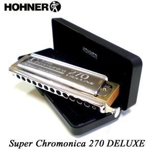 HOHNER ホーナー Chromonica 270 Deluxe 7540/48 クロマチックハーモニカ|ebisound