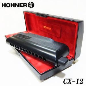 HOHNER ホーナー CX-12 7545/48 C調 クロマチックハーモニカ|ebisound