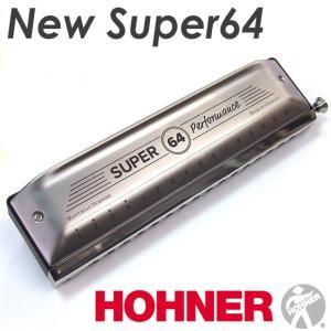 HOHNER ホーナー New Super64 スーパー64 クロマチックハーモニカ C調|ebisound