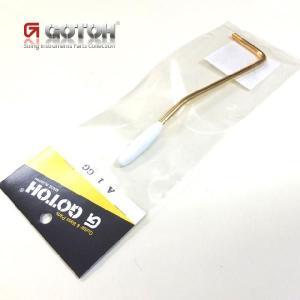 GOTOH トレモロアーム 5mm A1-GG ゴールド/ホワイト【ネコポス(旧速達メール便)送料230円】|ebisound