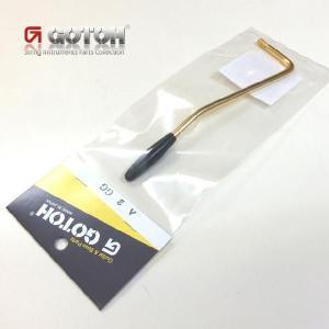 GOTOH トレモロアーム 5mm A2-GG ゴールド/ブラック【ネコポス(旧速達メール便)送料230円】|ebisound