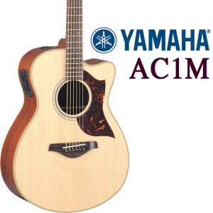 YAMAHA ヤマハ エレクトリック アコースティックギター AC1M 【クロスプレゼント!】|ebisound