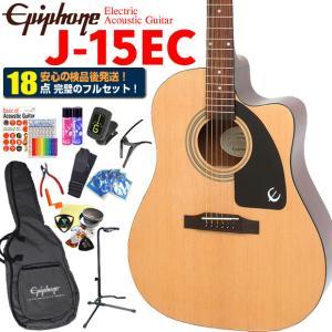 Epiphone エピフォン アコギ AJ-100CE アコースティックギター 初心者 ハイグレード 16点 セット エレアコ ピックアップ付 ebisound