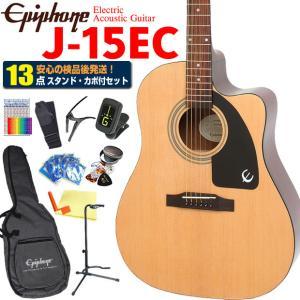 Epiphone エピフォン アコギ AJ-100CE アコースティックギター 初心者 入門 12点 セット エレアコ ピックアップ付 ebisound