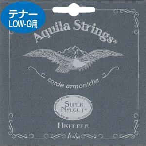 AQUILA アクイーラ ウクレレ弦 AQS-TLW/107U テナー Low-G弦セット  【ネコポス(旧速達メール便)送料230円】|ebisound
