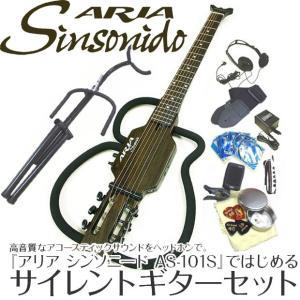 アリア シンソニード サイレントギターセット ARIA Sinsonido AS-101S SBK シースルーブラック|ebisound