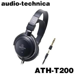 audio-technica オーディオテクニカ ヘッドホン ATH-T200 ebisound