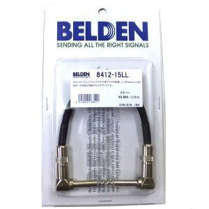 BELDEN #8412 パッチケーブル 15cm L/L ギター用 ケーブル シールド|ebisound