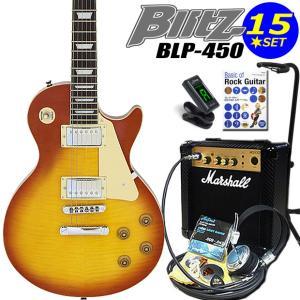 エレキギター 初心者セット BLP-450/HB マーシャル...