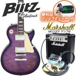 エレキギター 初心者セット BLP-450/SPP マーシャ...