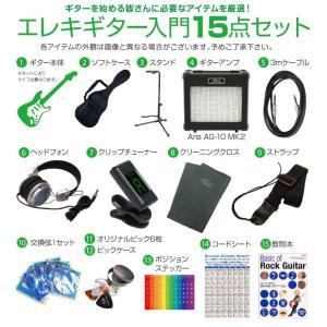 エレキギター 初心者セット レスポールタイプ 15点セット BLP-450/CS|ebisound|05