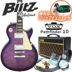 エレキギター 初心者セット BLP-450/SPP VOXア...