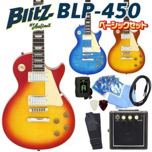 エレキギター レスポールタイプ 初心者 セット BLITZ ...