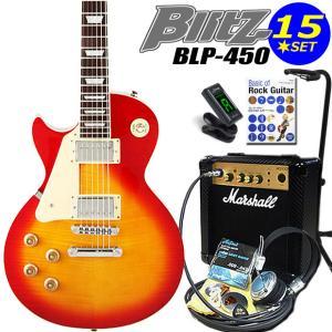 左用エレキギター 初心者セット BLP-450 LH/CS マーシャルアンプ付 初心者セット15点|ebisound