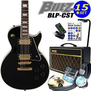 エレキギター 初心者セット BLP-CST/BK VOXアンプ付 初心者セット15点|ebisound