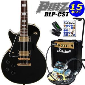 左用エレキギター 初心者セット BLP-CST LH/BK マーシャルアンプ付 初心者セット15点|ebisound