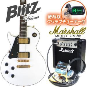 左用エレキギター 初心者セット BLP-CST LH/WH マーシャルアンプ付 初心者セット15点|ebisound