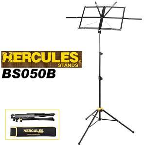 HERCULES ハーキュレス BS050B 譜面台|ebisound