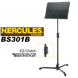 HERCULES ハーキュレス BS301B 譜面台|ebisound