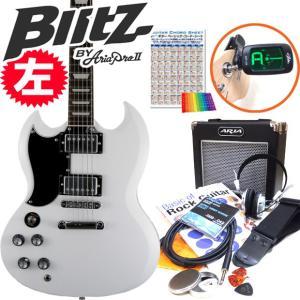 エレキギター 左利き 初心者セット BSG-61/LH WH SGタイプ 15点セット|ebisound