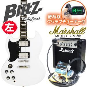 左用エレキギター 初心者セット BSG-61 LH/WH マーシャルアンプ付 初心者セット15点|ebisound