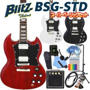 エレキギター初心者セット BSG-STD/WR エレキギター...