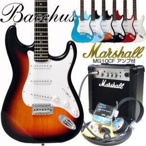 エレキギター 初心者セット Bacchus バッカス BST-1R マーシャルアンプ付 初心者セット15点|ebisound