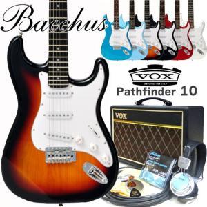 エレキギター 初心者セット Bacchus バッカス BST-1R VOXアンプ付 初心者セット15点|ebisound