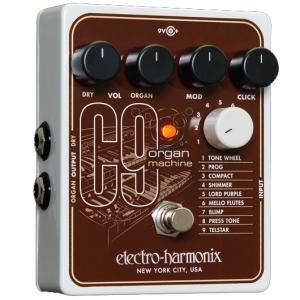Electro Harmonix エレクトロ ハーモニクス C9 Organ Machine<アウトレット> ebisound