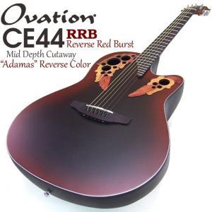 Ovation オベーション CE44 RRB Red Burst エレアコ アコギ アコースティックギター|ebisound