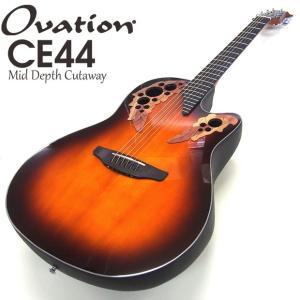 Ovation オベーション CE44-1 Sunburst サンバースト エレアコ アコギ アコースティックギター|ebisound