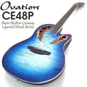 Ovation オベーション CE48P RG(Caribbian Blue) カリビアンブルー エレアコ アコギ アコースティックギター|ebisound
