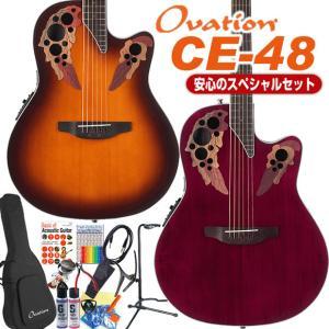 Ovation オベーション CE48 エレアコ アコギ スペシャル 18点セット アコースティックギター|ebisound