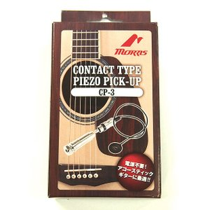 Morris モーリス CP-3 アコースティックギター用ピックアップ|ebisound