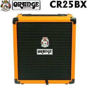 Orange オレンジ ベースアンプ Crush-25BX|ebisound