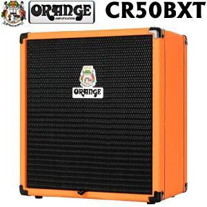 Orange オレンジ ベースアンプ Crush-50BXT|ebisound